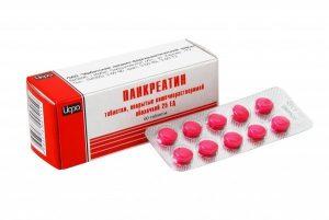 какие пить таблетки при панкреатите