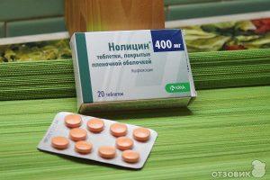 лекарство от цистита женщинам