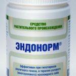 Лечение гипертиреоза препаратом Эндонорм