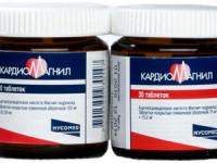 Препараты при лечении атеросклероза сосудов головного мозга