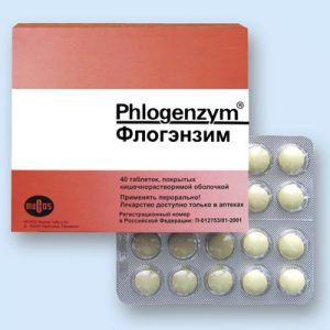 флогензим