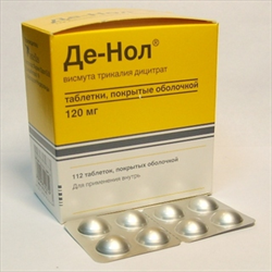 таблетки от изжоги
