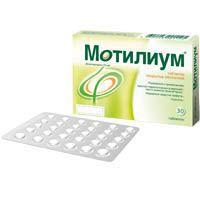 Препараты для лечения изжоги