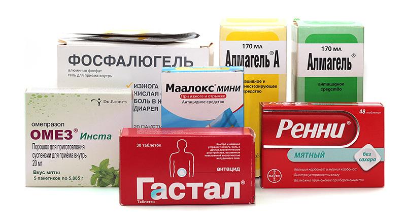 Список лекарств от изжоги