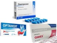 Лекарство от изжоги и гастрита