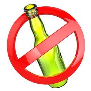 алкоголь запрещен