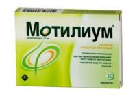 Средство от вздутия живота и газообразования: аптечные и народные методы