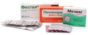 таблетки от вздутия живота и газообразования